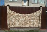 Теплоизоляция правильная стен гидро